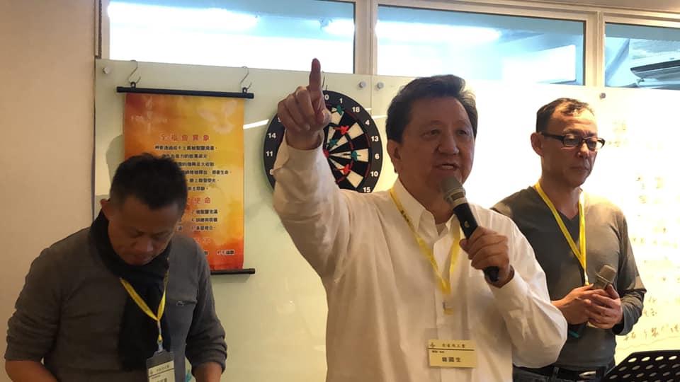 2019 第三十屆台灣全福會年會